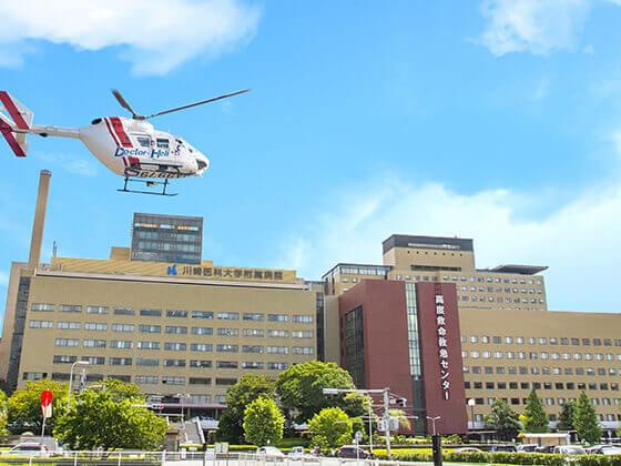 川崎医科大学産婦人科婦人科腫瘍学教室の教室の歴史